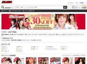 佐倉絆の引退キャンペーン画像