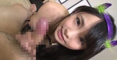 黒髪のロリ系少女がサキュバスコスプレで手コキのご奉仕